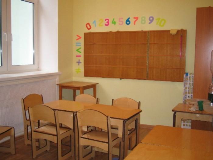 <P align=left><STRONG><FONT face=Verdana,Geneva,Arial,Helvetica,Sans-Serif size=4>Classroom&nbsp;in Moscow 3</FONT></STRONG></P>