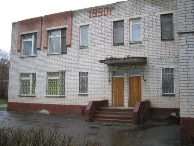 <b><FONT face=Verdana,Geneva,Arial,Helvetica,Sans-Serif size=4>ILP School in Voronezh</FONT></b>