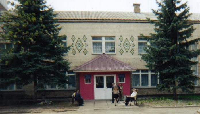 <P align=left><FONT face=Verdana,Geneva,Arial,Helvetica,Sans-Serif size=4><STRONG>ILP School in Kiev</STRONG></FONT></P>