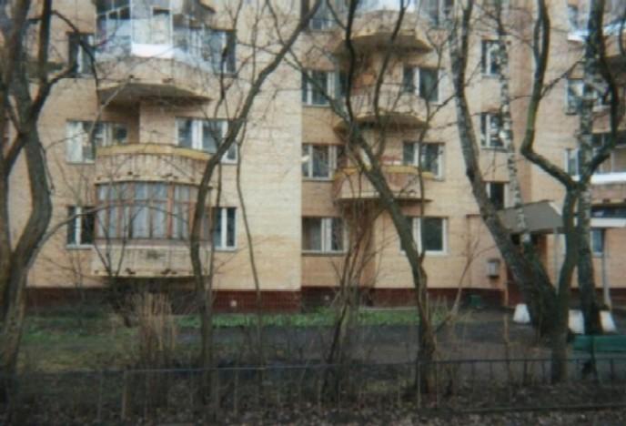<FONT face=Verdana,Geneva,Arial,Helvetica,Sans-Serif size=4><STRONG>Current Teachers' Apartment Building in Moscow 3</STRONG></FONT>