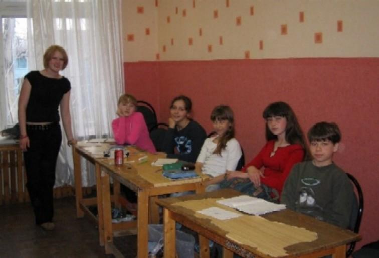 <P><b><FONT face=Verdana,Geneva,Arial,Helvetica,Sans-Serif size=4>Elementary Class in Voronezh</FONT></b></P>