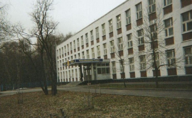 <P align=left><b><FONT face=Verdana,Geneva,Arial,Helvetica,Sans-Serif size=4>Moscow 1 School Building</FONT></b></P>